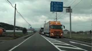 愛媛県道23号 伊予川内線  愛媛県東温市・川内→伊予市
