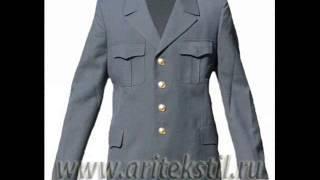 aritekstil текстильное ателье военная форма формы для полиции,охраны, ДПС,ВВС,МЧС(, 2013-08-25T12:43:00.000Z)