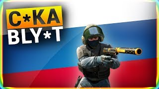 RUSSIAN PLAYS CS:GO