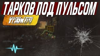 Стрим по игре Escape fro...