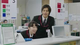 cast : 窪田正孝 平岩紙.