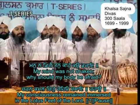 Bhai Jasbir Singh (Paonta Sahib Wale) - Man Na Digai
