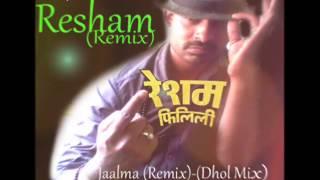 Resham Fillili Remix Dj Praveen nepal Mix