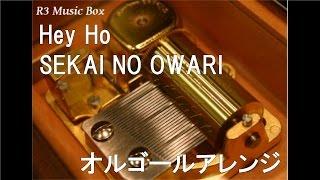 Hey Ho/SEKAI NO OWARI【オルゴール】 (ピースウィンズ・ジャパン「動物殺処分ゼロプロジェクト・ブレーメン」支援シングル)