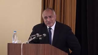 Бойко Борисов: Държавата ще подпомага бъдещото висше военновъздушно училище в Долна Митрополия