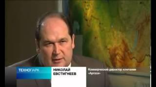 «Аргоси»: оборудование в нефтедобыче(Телепрограмма Технопарк http://tv-technopark.ru/ Эфир 29.09.2012 18:11