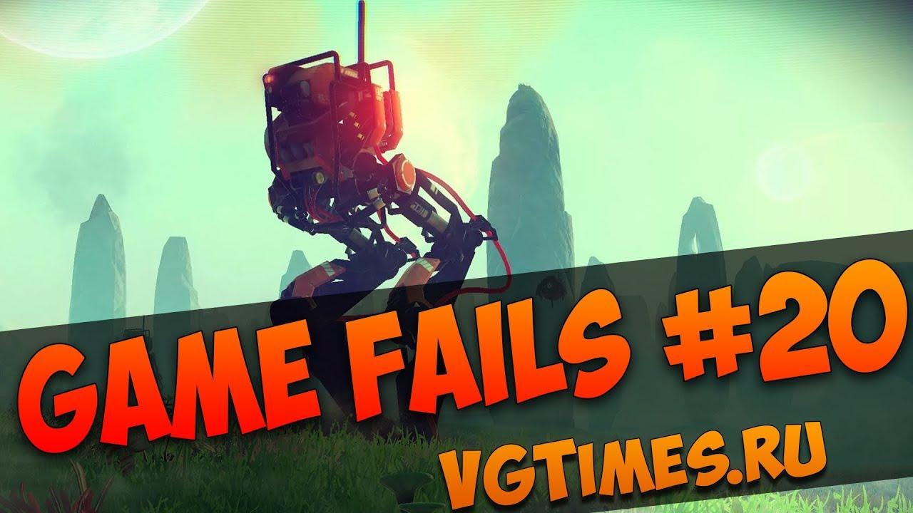 GameFails #20: забавные баги и приколы из No Man's Sky, PUBG, Mad Max и других игр