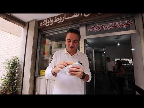 Knefet El Karout: A Fine Local Breakfast in Beirut