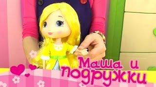 Видео для детей: Машины истории! Новые друзья - Лимона