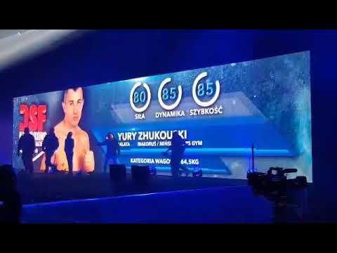 Представления спортсмена нашего клуба Юры Жуковского на турнире в Польше
