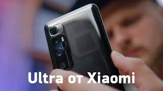 Обзор Mi 10 Ultra — самый дорогой Xiaomi