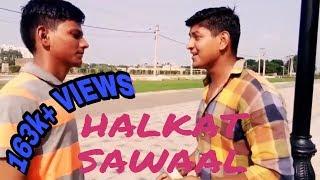 Halkat sawal 2017 by the king of kings
