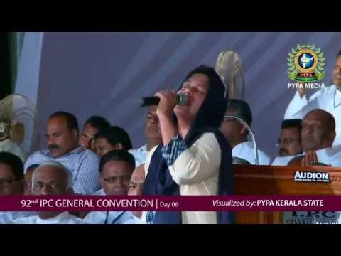 You deserve the Glory (Malayalam translation too) at Kumbanad Convention 2016 - Persis John