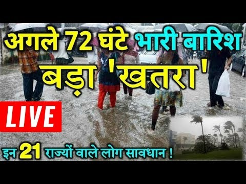 Thunderstorm in Delhi-NCR Latest Weather Today News | Delhi Storm News today Duststorm in Delhi