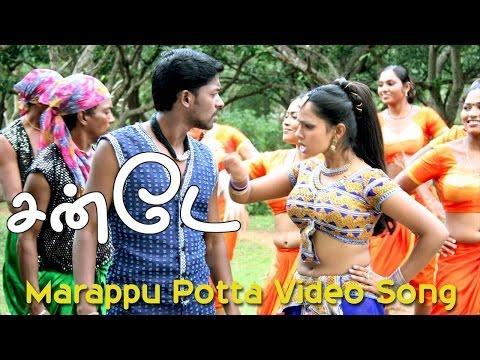 Marappu Potta Video Song - Prathi Gnayiru...