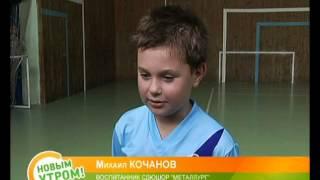 видео Как выбрать кружок для ребенка