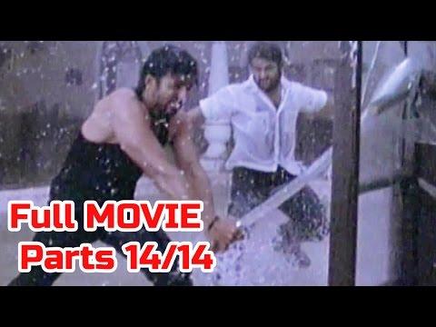 Ashok Full Movie Parts 14/14 - Jr. NTR,...