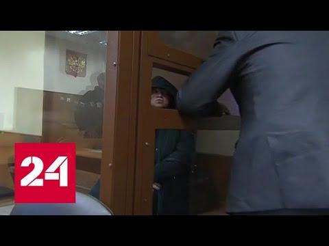 Марину Кононову отправили под домашний арест - Россия 24