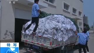 [24小时]高温下的坚守·天津 洗涤工人高温车间清洗列车卧具  CCTV
