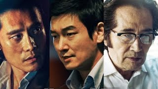 Inside Men (2015) - Korean Movie Review
