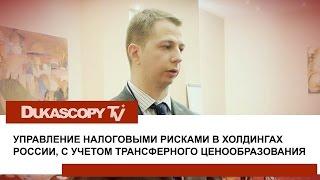 видео Эволюция казначейской службы в России
