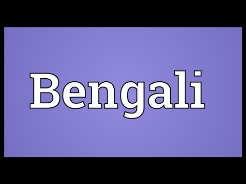 Bengali Meaning