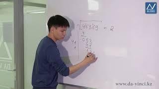 8 класс, 15 урок, Алгоритм извлечения квадратного корня