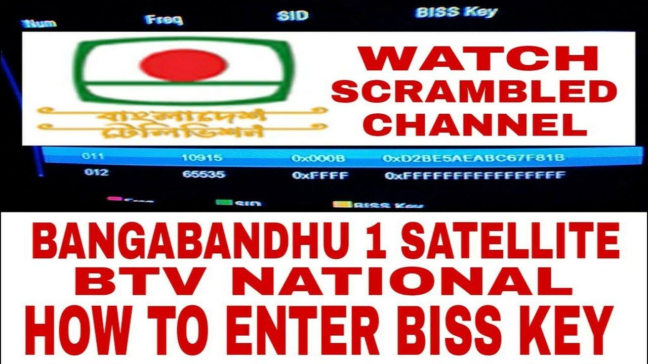 Btv National Live