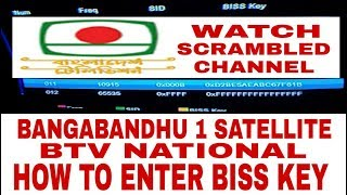 Download How To View Btv National Nishan Channel Bangabandhu 1