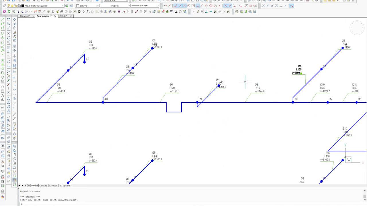 Pressure drop calculation | Flow rate calculation