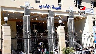 كلية الآداب داخل حرم جامعة المنصورة بعد غياب ٣٧ سنة