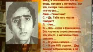 Россия Криминальная   Воровская Масть   Фильм Первый