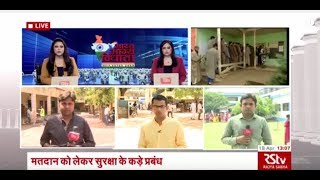 Special Coverage - Phase 2 Polling Day | Lok Sabha Polls 2019 | 1 pm - 2 pm