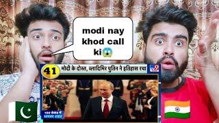 Russian President Vladimir Putin को PM Modi का Phone Call...जला China shocking reaction
