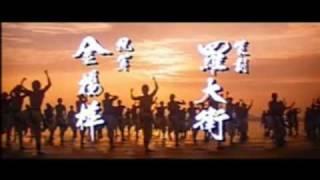 [經典X創意] 黃飛鴻 Wong Fei Hung 男兒當自强 Hip Hop Remix 2009 Mp3