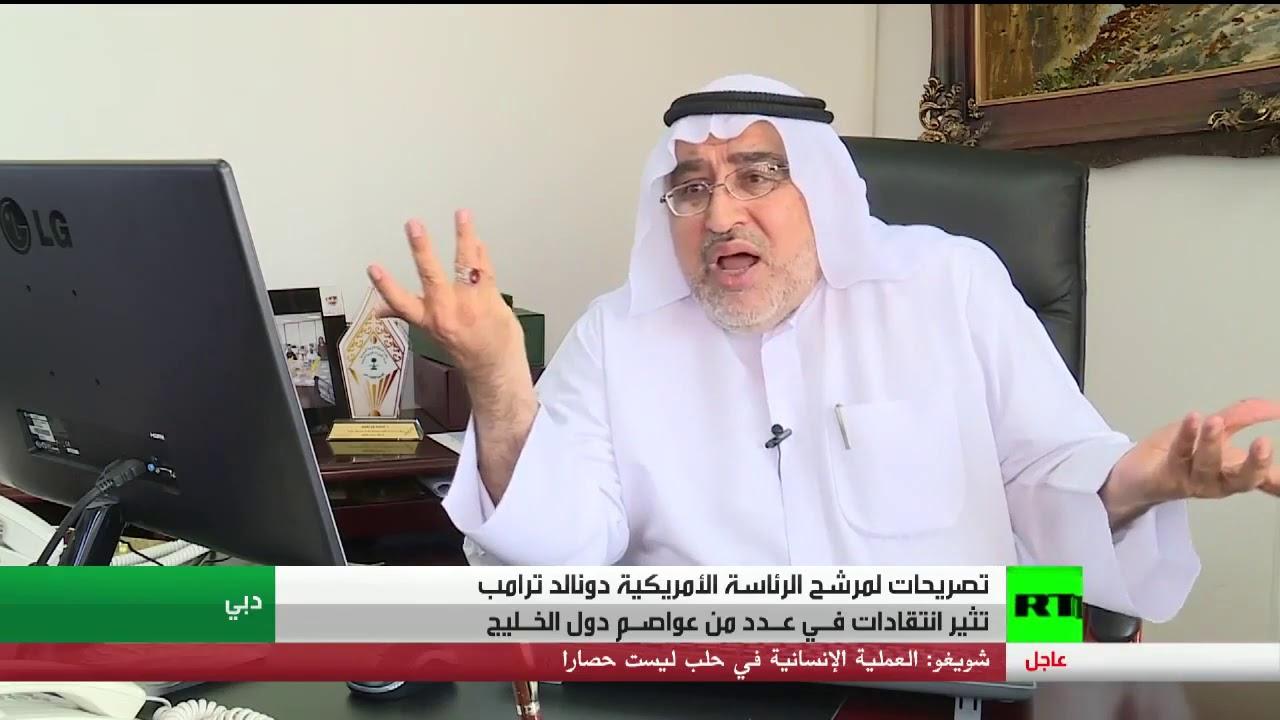 الكاتب اﻹماراتي أحمد إبراهيم يرد على التصريحات الغوغائية للمرشح اﻷمريكي دونالدترامب