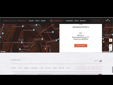 Битрикс изменение контактов шапки сайта, ссылок в соц сети