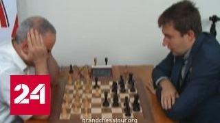 Каспаров вернулся к шахматам  первая встреча с Карякиным завершилась миром