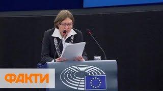 В Страсбурге сестре Сенцова передали премию Сахарова
