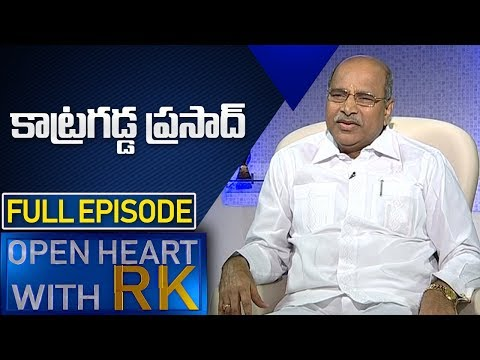 Katragadda Prasad | Open Heart with RK | Full Episode | ABN Telugu