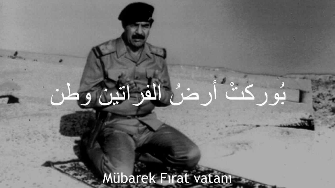 Download National Anthem of the Ba'athist Iraq - أرض الفراتين (Türkçe Altyazılı)