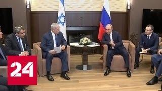 Путин доволен тем, как развиваются отношения России и Израиля