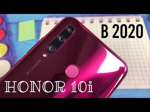 Honor 10i в 2020 на Android 10. Пора покупать