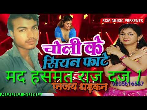 Piya Ho Pardes Mein Roja Roja Jabardasth Karela Bhojpuri gane 2018 DJ thumbnail