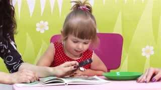 Презентация диска для домашнего обучения детей от 2,5 до 3 лет
