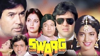 Swarg - Trailer