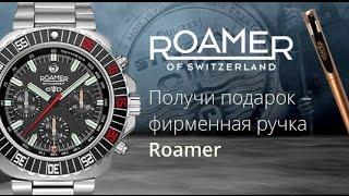 Качественные швейцарские часы Киев цены недорого Brillion Club(Качественные швейцарские часы Киев цены Качественные швейцарские часы Киев недорого швейцарские часы..., 2014-11-05T14:05:53.000Z)