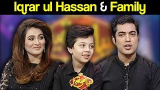 Iqrar ul Hassan & Family Special - Syasi Theater - 30 April 2018 - Express News