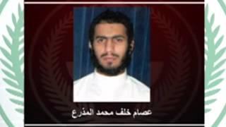 بيان وزارة الداخلية: تنفيذ حكم الحرابة والتعزير بحق 47 شخصا