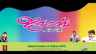 javab kolkali pattukal | new album songs 2014 malayalam | Javab part -1